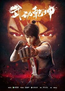 تقرير أونا القتال البشري Wu Dong Qian Kun