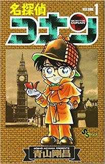 Figuras: Reseña del S.H.Figuarts de Toru Amuro de Detective Conan - Tamashii Nations