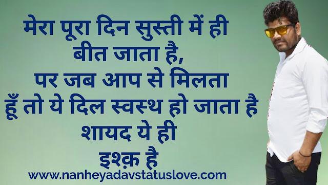 Gulzar Love Shayari गुलज़ार लव शायरी
