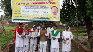 Jaunpur News : बाल सुरक्षा को प्रोत्साहित करना सबकी जिम्मेदारी : अशोक सिंह | #NayaSabera