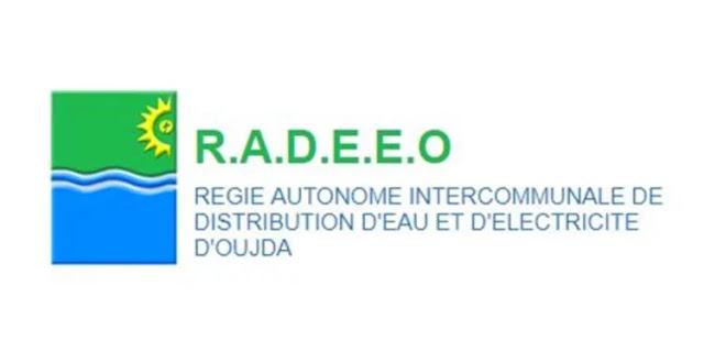 la-radeeo-prevoit-le-recrutement-de-20- maroc-alwadifa.com