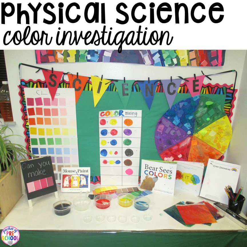 Physical Science Classroom Decorations ~ How to set up the science center in your early childhood