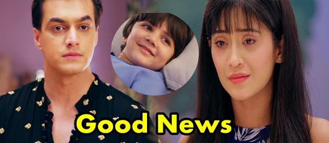 Naira gives good news to Kartik gets overwhelmed in Yeh Rishta Kya Kehlata Hai