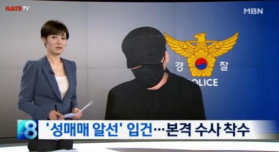 Yang Hyun Suk, yatırımcılara fuhuş ayarladığı için kayıtlara geçti