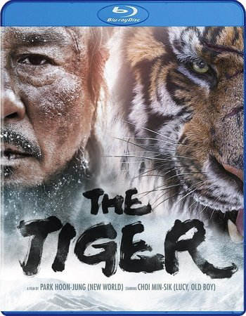 Tiger An Old Hunter's Tale (2015) BluRay 720p