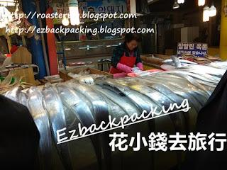 濟州美食:海鮮在東門市場