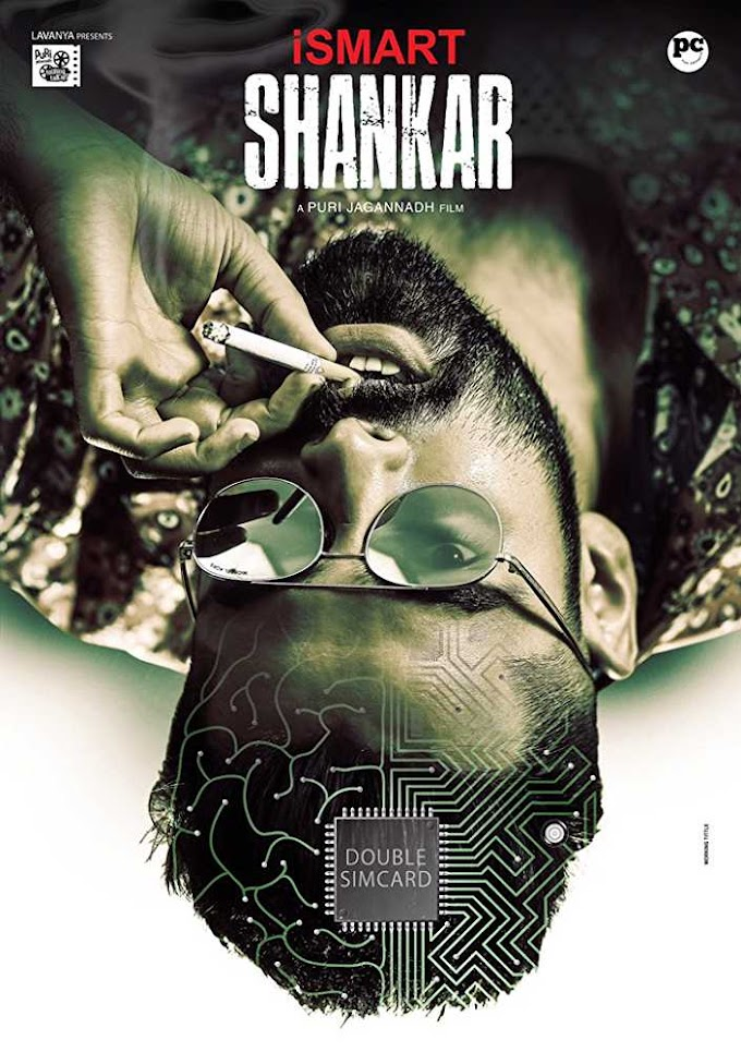 iSmart Shankar Ringtones & Bgm for Mobile