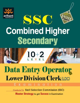 SSC Combined Higher Secondary (10 + 2) Level : Data Entry Operator & Lower Division Clerk (LDC) Examination (English) 7th Edition