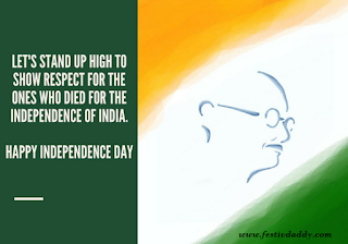 Independence-Day-2020-Image-Quotes-SMS-Greeting-status-Messages
