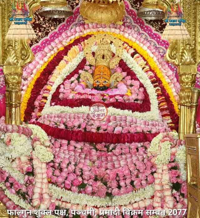 khatushyamji darshan 18 march 2021
