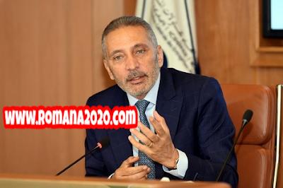 أخبار المغرب مولاي حفيظ العلمي يتبرع بـ200 مليون درهم لمواجهة فيروس كورونا المستجد كوفيد 19 covid-19 corona virus