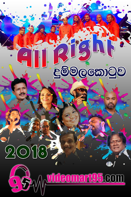 ALL RIGHT LIVE IN DUMMALA KOTUWA 2018