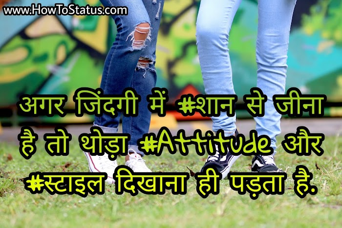 high level attitude status fb in hindi