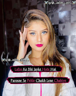 Girls Attitude Hindi Shayari images   Heart Touching hindi shayari images