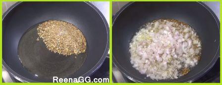 सेव टमाटर की सब्जी रेसिपी - Sev Tamatar Sabzi Recipe in Hindi
