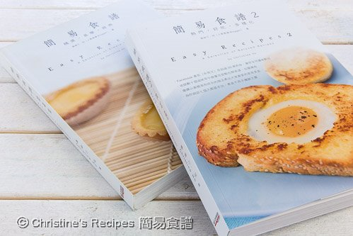 簡易食譜書2 My 2nd Cookbook04