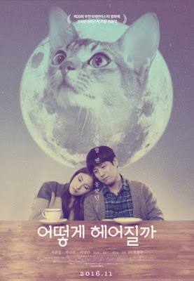 Sinopsis Film How to Break up with My Cat {2016}