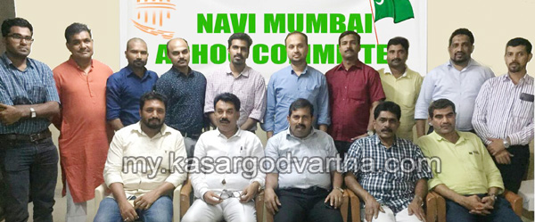 Kerala, News, Navi Mumbai KMCC adhoc committee office bearers