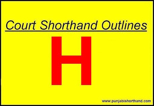 Court Shorthand Outlines [H] Alphabet