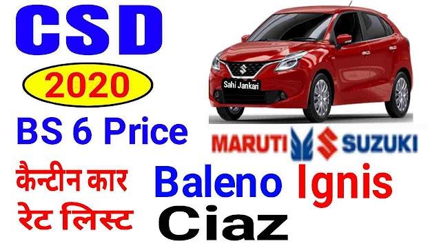 CSD Car price list 2020 Maruti Suzuki BS6 Nexa Models