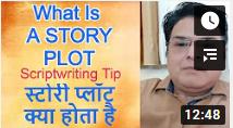 How to writer story plot स्टोरी प्लाट क्या होता है