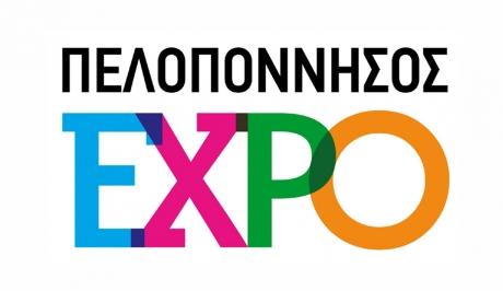 Από 13 ως 17 Νοεμβρίου η Πελοπόννησος Expo στην Τρίπολη