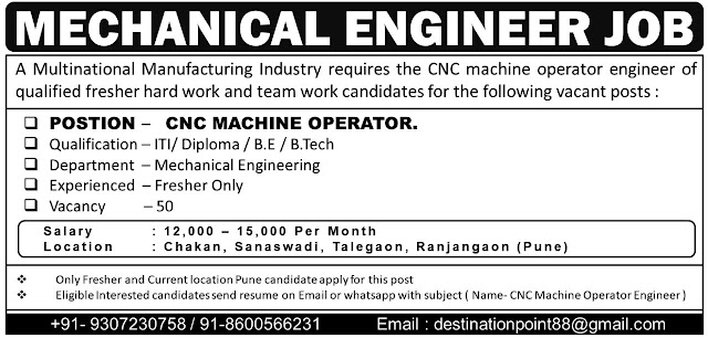 CNC Machine Operator Hiring For ITI Diploma Freshers Candidates in Chakan, Pune
