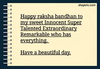 Rakhi sms For My Sweet Sister
