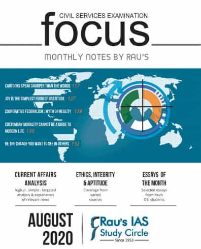 Raus IAS Focus Magazine August 2020 PDF