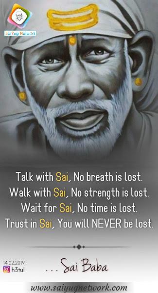 Feeling Sai Around Me Always