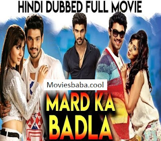 Mard Ka Badla (Alludu Seenu) (2019) Full Movie Hindi Dubbed HDRip 720p