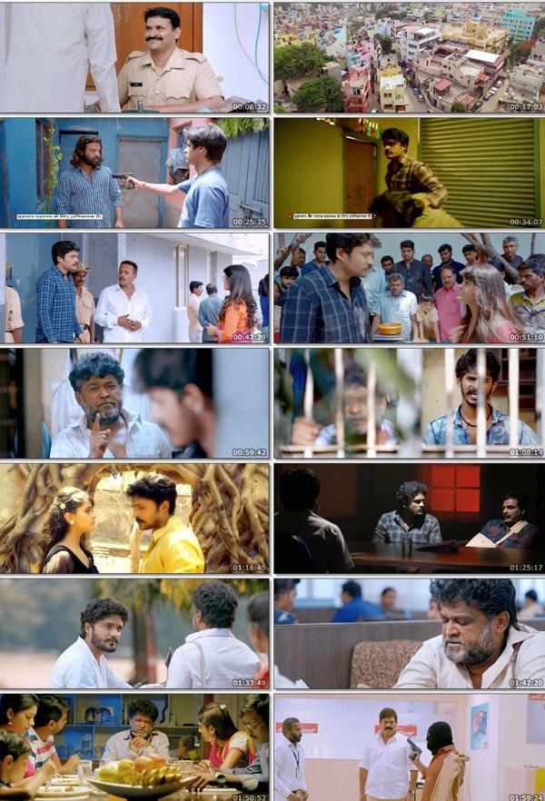 Download Asli Sarkar (8MM Bullet) 2020 ORG Hindi Dubbed 480p BluRay 400MB ESubs movie
