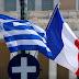 Οι 13 προθέσεις της ελληνογαλλικής οικονομικής εταιρικής σχέσης