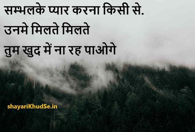 Positive quotes images, Positive quotes images for life, Positive quotes images for dp