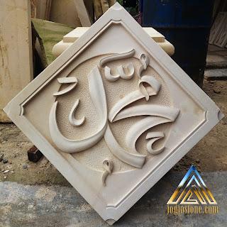 ukiran kaligrafi muhammad bentuk diagonal yang dibuat dari batu alam paras jogja atau batu alam paras putih