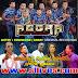AGGRA LIVE IN PAHALA URUGALA 2019-09-28