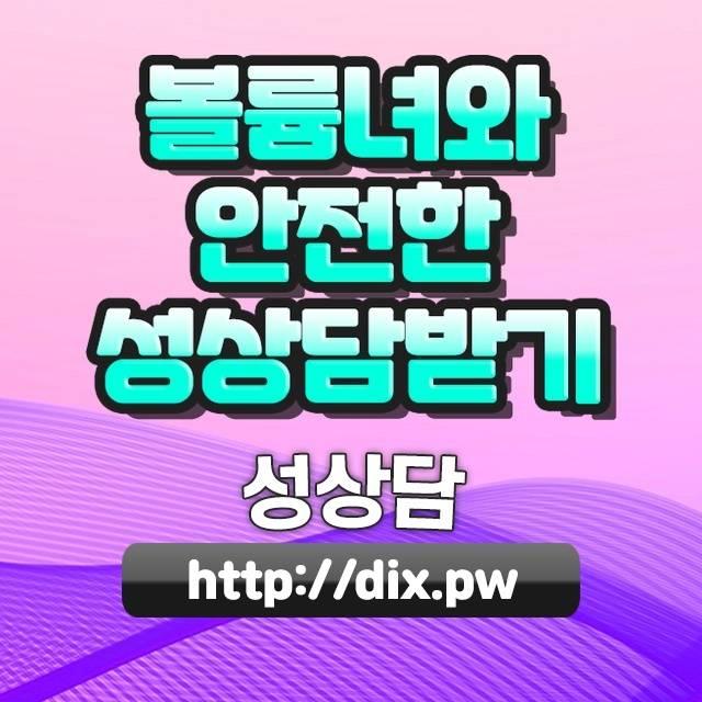 정자3동홍삼절편