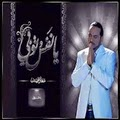 Moad Youssef MP3