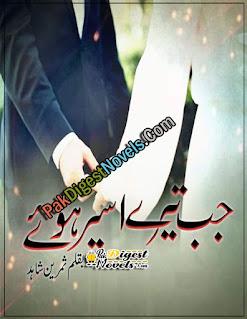 Jab Tere Aseer Hovy (Complete Novel) By Samreen Shahid