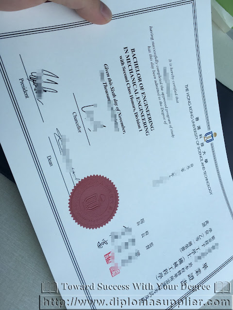 Buy the HKUST degree certificate in high quality