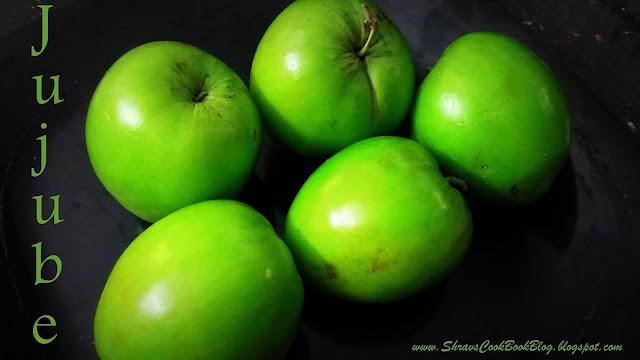 Regi pallu - Regi pandu - Seema Regi pandu - Ganga Regipandu - Indian jujube fruit