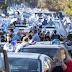 """#25M: LA OPOSICIÓN CONVOCA A MOVILIZACIONES MASIVAS Y EL GOBIERNO LLAMA A LAS PROVINCIAS A """"ACTUAR CON SUS POLICÍAS"""""""