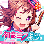 Game BanG Dream! Girls Band Party! MOD Menu | No damage [JB iOS 13 ✔]