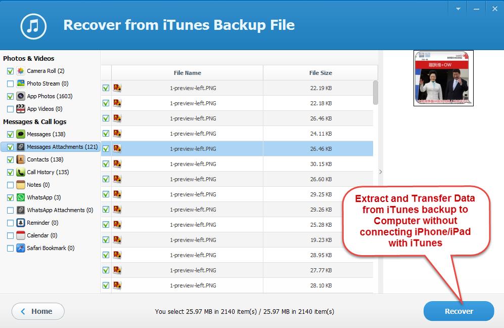 Jihosoft ITunes Backup Extractor Pro download free - besttload