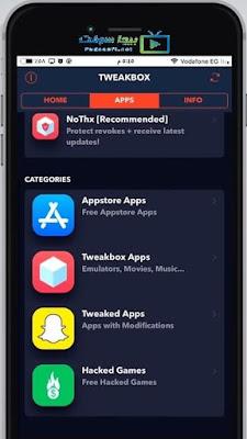 تحميل تويك بوكس لتنزيل التطبيقات