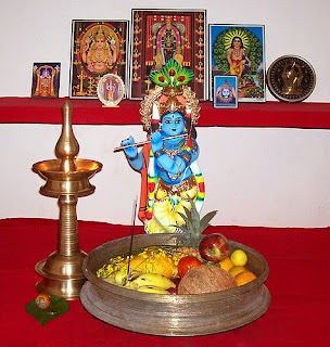 happy Vishu HD images- Photos 2016