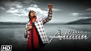 ऐलान Ailaan Song Lyrics In Hindi - Arko