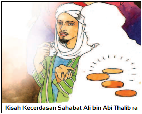 kisah ali bin abi thalib dalam perselisihan beberapa sahabat tentang ilmu berhitung