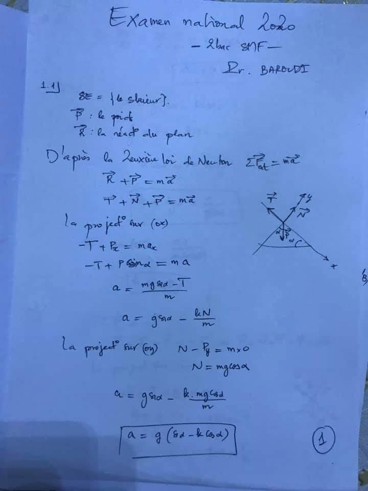 تصحيح الامتحان الوطني 2020 مادة الفيزياء علوم رياضية