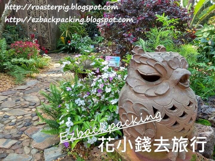 香港花展2021:日本紫藤下的灣仔庭園
